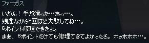mabinogi_2014_05_01_003.jpg