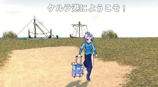 mabinogi_2014_05_03_019.jpg