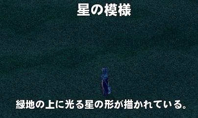 mabinogi_2014_05_03_038.jpg