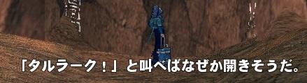mabinogi_2014_05_03_043.jpg
