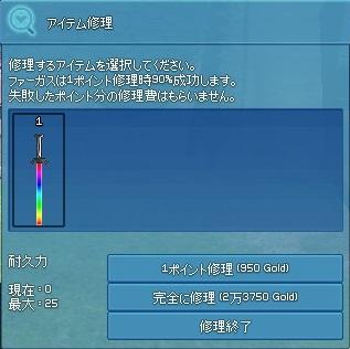 mabinogi_2014_05_13_010.jpg