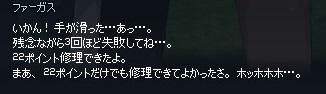 mabinogi_2014_05_13_011.jpg