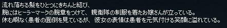 mabinogi_2014_05_14_010.jpg