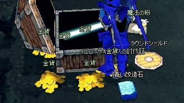 mabinogi_2014_05_19_027.jpg