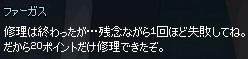 mabinogi_2014_05_20_002.jpg