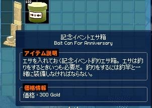 mabinogi_2014_05_22_001.jpg