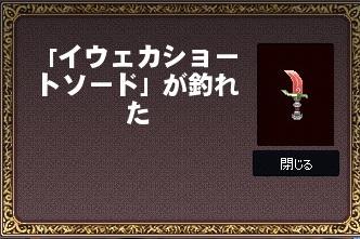 mabinogi_2014_05_22_009.jpg