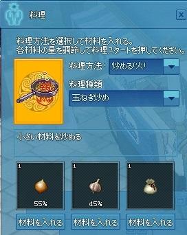 mabinogi_2014_05_31_014.jpg