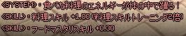 mabinogi_2014_05_31_016.jpg