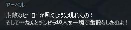 mabinogi_2014_06_01_002.jpg