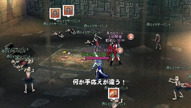 mabinogi_2014_06_07_003.jpg