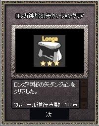 mabinogi_2014_06_07_013.jpg