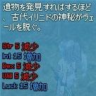 mabinogi_2014_06_08_007.jpg