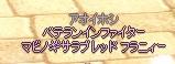 mabinogi_2014_06_12_004.jpg