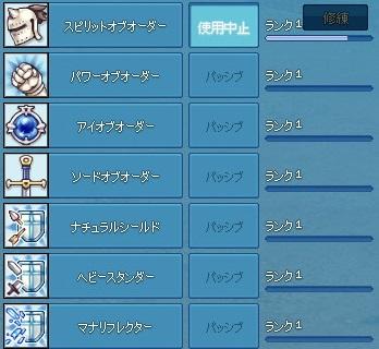 mabinogi_2014_06_12_011.jpg
