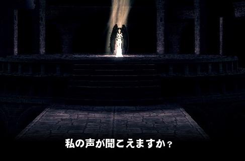 mabinogi_2014_06_24_004.jpg