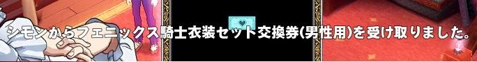mabinogi_2014_06_29_002.jpg