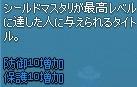 mabinogi_2014_06_30_008.jpg