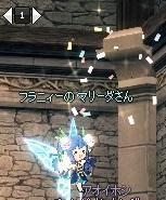 mabinogi_2014_07_17_007.jpg