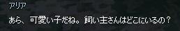 mabinogi_2014_07_19_005.jpg
