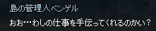 mabinogi_2014_07_19_006.jpg