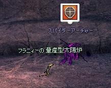 mabinogi_2014_07_22_003.jpg