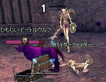 mabinogi_2014_07_22_007.jpg