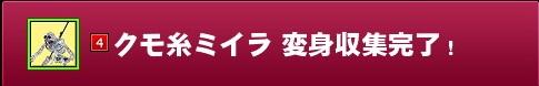 mabinogi_2014_07_22_013.jpg