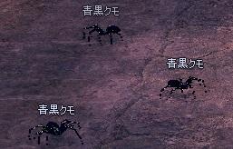 mabinogi_2014_07_22_017.jpg