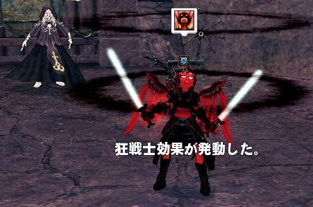 mabinogi_2014_07_22_022.jpg