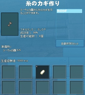 mabinogi_2014_07_22_030.jpg