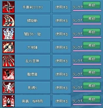 mabinogi_2014_07_24_001.jpg