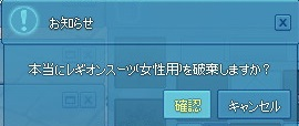 mabinogi_2014_08_02_001.jpg