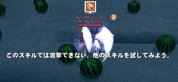 mabinogi_2014_08_03_001.jpg