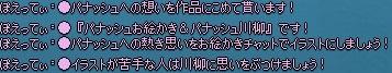 mabinogi_2014_08_07_007.jpg