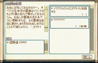 mabinogi_2014_08_08_001.jpg