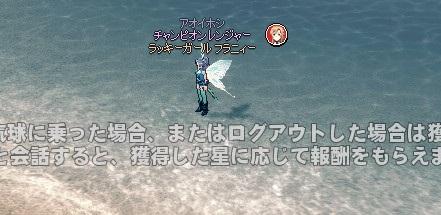 mabinogi_2014_08_11_008.jpg