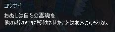mabinogi_2014_08_12_001.jpg