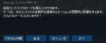 mabinogi_2014_08_22_002.jpg