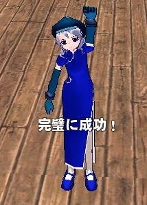 mabinogi_2014_08_22_008.jpg