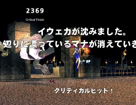 mabinogi_2014_08_26_032.jpg