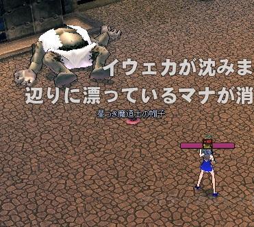 mabinogi_2014_08_26_033.jpg