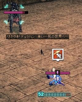 mabinogi_2014_09_01_016.jpg