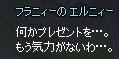 mabinogi_2014_09_04_005.jpg
