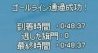 mabinogi_2014_09_04_009.jpg