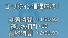 mabinogi_2014_09_07_005.jpg