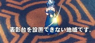 mabinogi_2014_09_08_004.jpg