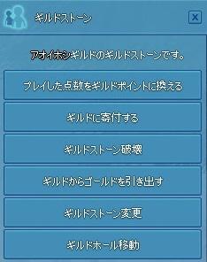 mabinogi_2014_09_11_004.jpg