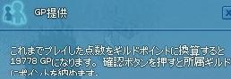 mabinogi_2014_09_11_005.jpg