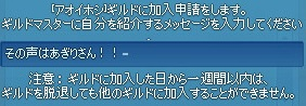 mabinogi_2014_09_11_008.jpg